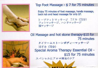 massage120feb.jpg